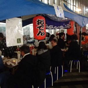 「復活!屋台村 in 藤沢サンパレット」開催