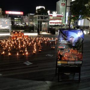 「湘南キャンドル藤沢サテライト」ご来場ありがとうございました☆