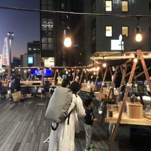 「藤沢ワイン祭り」テイクアウトガーデン2回目の開催!